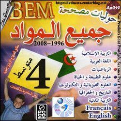 """Sujets Et Solutions du BEM """"4ème année moyenne"""""""